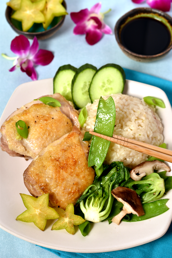 Hainanese Inspired Chicken Rice | WednesdayNightCafe.com